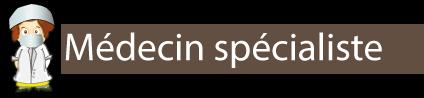 TM-MedecinSpecialiste